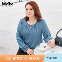 Women's large Spring 2021 XL 2XL 3XL 4XL 5XL 6XL shirt singleton  commute easy thin Socket Long sleeves Solid color lady Crew neck routine polyester fiber MS she / mu Shan Shiyi 25-29 years old 96% and above Polyester 100% Pure e-commerce (online only)