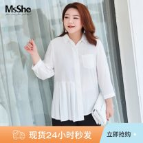 Women's large Summer 2021 Cloud white spot cloud white XL 2XL 3XL 4XL 5XL 6XL shirt singleton  commute easy thin Cardigan three quarter sleeve Solid color lady routine Polyester others MS she / mu Shan Shiyi 25-29 years old Button 81% (inclusive) - 90% (inclusive) Viscose (viscose) 85% polyester 15%