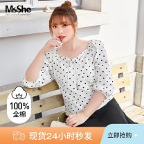 Women's large Spring 2021 Cloud white spot cloud white XL 2XL 3XL 4XL 5XL 6XL shirt singleton  Sweet Self cultivation thin Socket Dot square neck have cash less than that is registered in the accounts cotton printing and dyeing puff sleeve T2183011 MS she / mu Shan Shiyi 18-24 years old Bandage