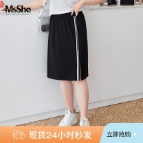 Women's large Summer 2021 Hepburn black stock Hepburn black T1 T2 T3 T4 T5 T6 skirt singleton  commute easy thin Solid color Simplicity Nylon others T2104036 MS she / mu Shan Shiyi 25-29 years old Bright silk 51% (inclusive) - 70% (inclusive) longuette Pure e-commerce (online only)