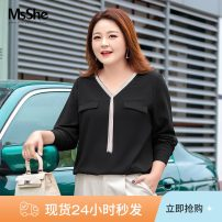 Women's large Spring 2021 Crescent white spot crescent white classic black spot classic black XL 2XL 3XL 4XL 5XL 6XL shirt singleton  commute Straight cylinder thin Socket Long sleeves Solid color Ol style V-neck routine polyester fiber MH102106 MS she / mu Shan Shiyi 25-29 years old Nail bead