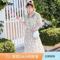 Women's large Summer 2021 Apricot green flower spot apricot green flower XL 2XL 3XL 4XL 5XL 6XL Dress singleton  commute Self cultivation thin Conjoined elbow sleeve Broken flowers lady polyester fiber T2103097 MS she / mu Shan Shiyi 25-29 years old Button 96% and above longuette Polyester 100%