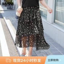 Women's large Spring 2021 Black ground pink flower spot black ground pink flower black ground apricot flower spot black ground apricot flower classic black spot classic black T1 T2 T3 T4 T5 T6 skirt singleton  Sweet easy thin Broken flowers polyester fiber T200401601 MS she / mu Shan Shiyi longuette