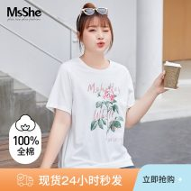 Women's large Summer 2021 Cloud white spot cloud white XL 2XL 3XL 4XL 5XL 6XL T-shirt singleton  commute easy thin Socket Short sleeve Letters for plants and flowers Simplicity Crew neck routine cotton T2104051 MS she / mu Shan Shiyi 25-29 years old 96% and above Cotton 100%