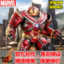 Doll / Ornament / hardware doll Pre sale 1-6 anti hawker armor 2 (deposit) total price discount, please consult customer service Movies Hong Kong Special Administrative Region Official channel booking of HT (duplex 3) Marvel comic series Office ornaments collection desktop ornaments Hot Toys