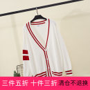 Women's large Autumn of 2018, winter of 2018 white Big 2XL, big 3XL, big 4XL, big 5XL Knitwear / cardigan singleton  commute easy thick Cardigan Long sleeves Solid color Korean version V-neck routine cotton Bat sleeve 25-29 years old Button