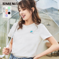 T-shirt 155/80A/S 160/84A/M 165/88A/L 170/92A/XL 175/96A/XXL Spring 2020 Short sleeve Crew neck Straight cylinder Regular routine cotton 86% (inclusive) -95% (inclusive) 25-29 years old originality Smen / poetry · Meng Embroidery Cotton 95% polyurethane elastic fiber (spandex) 5%