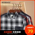 shirt Fashion City Kuegou / cool clothes M/170 L/175 XL/180 XXL/185 XXXL/190 Red and grey routine Pointed collar (regular) Long sleeves standard Other leisure spring youth Cotton 100% American leisure 2019 lattice Plaid Autumn of 2019 washing cotton Assembly Pure e-commerce (online only)