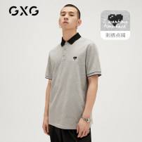 Polo shirt GXG Fashion City routine Hemp grey 165/S 170/M 175/L 180/XL 185/XXL 190/XXXL standard Other leisure summer Short sleeve 10C124006C youth Cotton 100% Summer 2021 Same model in shopping mall (sold online and offline)