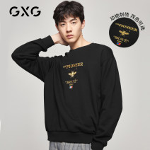 Sweater Youth fashion GXG Black-1 white-1 black Plush White Plush black white 165/S 170/M 175/L 180/XL 185/XXL 190/XXXL Animal design Socket routine Crew neck autumn easy leisure time youth Basic public routine GY131226E Terry cloth Cotton 100% cotton Embroidery other Autumn of 2019 More than 95%