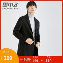 woolen coat Black grey 165/S 170/M 175/L 180/XL 185/2XL 190/3XL 195/4XL Snow flying Youth fashion Other 100% Woolen cloth Autumn 2020 Medium length Other leisure standard Same model in shopping mall (sold online and offline) youth tailored collar Single breasted like a breath of fresh air Solid color