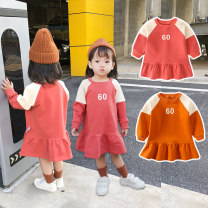 Sweater / sweater Bella female Size 73 suggests 6-12 months, size 80 suggests 1-2 years, Size 90 suggests 2-3 years, size 100 suggests 3-4 years, and Size 110 suggests 4-5 years spring and autumn nothing leisure time other other Other 100%