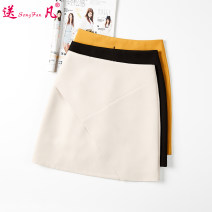 skirt Summer 2021 XS,S,M,L,XL,2XL Black, ginger, off white Short skirt Versatile High waist A-line skirt Solid color Type A 18-24 years old S&F190819# 91% (inclusive) - 95% (inclusive) other Send to fan polyester fiber 251g / m ^ 2 (including) - 300g / m ^ 2 (including)