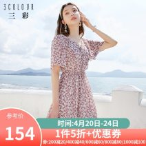 Dress Summer 2020 Mid length dress singleton  elbow sleeve commute V-neck Elastic waist Broken flowers Socket A-line skirt routine 25-29 years old Type X Tricolor lady Ruffles, lace up, print More than 95% polyester fiber