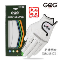 Golf gloves Left hand a 22 (s) left hand a 23 (m) left hand a 24 (ML) left hand a 25 (L) left hand a 26 (XL) left hand a 27 (XXL) right hand a 22 (s) right hand a 23 (m) right hand a 24 (ML) right hand a 25 (L) right hand a 26 (XL) right hand a 27 (XXL) GOG male genuine leather g0001
