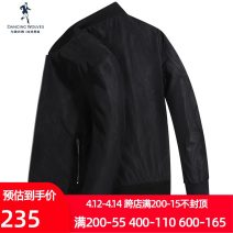 Jacket D-women/ dance with Wolves Fashion City Black 001 160/80A/S,165/84A/M,170/88A/L,175/92A/XL,180/96A/XXL,185/100A/XXXL,190/104A/XXXXL routine Self cultivation Other leisure autumn Polyester 100% Long sleeves Wear out Baseball collar Simplicity in Europe and America youth routine Zipper placket