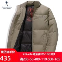 Down Jackets Medium apricot 703 D-women/ dance with Wolves White duck down 160/80A/S,165/84A/M,170/88A/L,175/92A/XL,180/96A/XXL,185/100A/XXXL,190/104A/XXXXL Fashion City Travel? routine thickening 80% Wear out Wear out youth Exquisite Korean style Closing sleeve Polyester 100% Solid color Editing