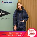 Down Jackets Winter of 2018 Jay Blue 2405, gray 6263 165 180 185 160 170 175 White duck down 90% Medium length Long sleeves routine zipper Hood commute routine Straight cylinder 100g (including) - 150g (excluding) Korean version 25-29 years old 96% and above polyester fiber Polyester 100%