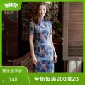 cheongsam Spring 2021 S M L XL XXL Starry blue Short sleeve long cheongsam Retro Low slit daily Round lapel Solid color Over 35 years old Piping 2122Q04MZ2MU E. Beauty / Beauty hemp Ramie 100% Pure e-commerce (online only) 96% and above