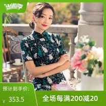 cheongsam Spring 2020 S M L XL 2XL Black shoulder sleeve long black shoulder sleeve medium long black short sleeve medium long Short sleeve long cheongsam literature Low slit daily Round lapel Decor 25-35 years old Piping 2011Q04JZ3MK E. Beauty / Beauty polyester fiber Polyester 100%