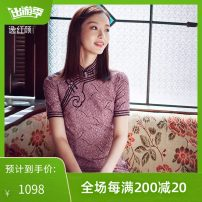 cheongsam Spring 2021 S M L XL 2XL Grayish purple Short sleeve long cheongsam lady Low slit Appointment Round lapel Abstract pattern Over 35 years old Piping E. Beauty / Beauty polyester fiber Pure e-commerce (online only) 51% (inclusive) - 70% (inclusive)