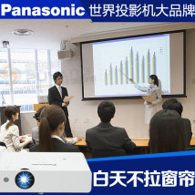 Projector 1024x768dpi 3M - 3.6m 2000 lumens (inclusive) - 3000 lumens (exclusive) Panasonic / Panasonic yes Three chip LCD technology about other 2D Business office games entertainment home theater training and education 4-3 Official standard package 1 package 2 package 3 package 4 30-300 inches 230W