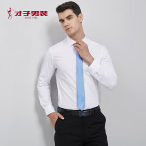 shirt Business gentleman Tries / talent 38,39,40,41,42,43,44 White, pink, dark blue, black, light blue, jujube routine square neck Long sleeves Extra wide Travel? Four seasons 1175E0221-ZX Cotton 60% polyester 40% Business Casual