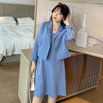 Fashion suit Spring 2021 XL - recommended 130-150 kg, 2XL - recommended 150-170 kg, 3XL - recommended 170-190 kg, 4XL - recommended 190-240 kg Coat - blue, coat - black, suspender skirt - blue, suspender skirt - black 25-35 years old 51% (inclusive) - 70% (inclusive) polyester fiber