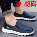 canvas shoe No lacing Low Gang Other / other Thick bottom spring and autumn leisure time Netting Composite bottom light Solid color Adhesive shoes Youth (18-40 years old), middle age (40-60 years old) Sewing Q088 Daily leisure cloth