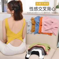 Vest sling Summer of 2019 White, black, yellow, light green, orange, honey pink Average size singleton  routine Self cultivation commute camisole Solid color 18-24 years old 96% and above other LPP01026 backless
