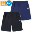 trousers 361° male 130cm,140cm,150cm,160cm,170cm summer shorts motion No model Sports pants Leather belt middle-waisted cotton Don't open the crotch Other 100% Class B others 8 years old