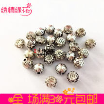Other DIY accessories Other accessories Alloy / silver / gold RMB 1.00-9.99 8mm 10 brand new