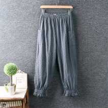 Casual pants White, gray, black, brown Average size Ninth pants Knickerbockers Natural waist routine 96% and above cotton Asymmetry