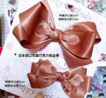 Ribbon / ribbon / cloth ribbon 25mm wide -- 27 # purple 1m 36mm wide -- 27 # purple 1m 25mm wide -- 59 # chocolate 1m 36mm wide -- 59 # chocolate 1m 25mm wide -- 25 # peach blossom powder 1m 36mm wide -- 25 # peach blossom powder 1m