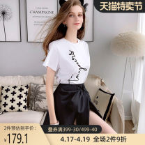 Casual pants S M L XL Summer 2020 shorts Straight pants Natural waist Sweet Thin money 25-29 years old 96% and above Big pink doll cotton Cotton 100% Ruili