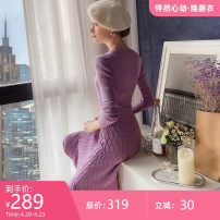 Dress Winter 2020 Pink purple pink purple (spare) S M L XL Mid length dress singleton  Long sleeves Sweet Crew neck middle-waisted Socket Ruffle Skirt routine 25-29 years old Type A Big pink doll DT1DDR016 51% (inclusive) - 70% (inclusive) polyester fiber princess