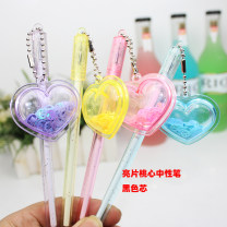 Roller ball pen Jingguo 0.5mm 1 black Quick drying no Needle tube type Plastic yes Block a Shot Water based ink