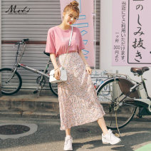 skirt Summer of 2019 S,M,L,XL Skirt, T-shirt, skirt + T-shirt Mid length dress commute Natural waist Broken flowers 18-24 years old hc-9031# 51% (inclusive) - 70% (inclusive) brocade Other / other cotton