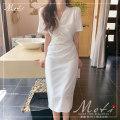 Dress Summer 2021 White, pink, black S,M,L,XL Mid length dress singleton  Short sleeve commute V-neck High waist 18-24 years old Other / other 2008#