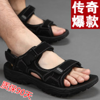 Sandals Black, blue, coffee 38,39,40,41,42,43,44,45,46,47,48 Iaxyue / aikayue Velcro PU Beach shoes summer daily leisure time Barefoot rubber ventilation Flat heel Solid color X127 Youth (18-40 years old), middle age (40-60 years old) Adhesive shoes Hollowing out Sports & Leisure