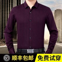 shirt Business gentleman Pinolang 165, 170, 175, 180, 185, 190, 195 Red, gray, blue routine square neck Long sleeves standard Other leisure spring R891-600 middle age Business Casual 2021 stripe Wool cloth No iron treatment Cashmere Button decoration Easy to wear More than 95%