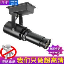 stage lighting YUESHA LE-0002 black Aluminum Import China