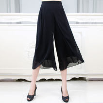 Casual pants Black, army green 2XL,3XL,4XL Summer 2021 Cropped Trousers Wide leg pants Natural waist commute Thin money 96% and above silk lady silk