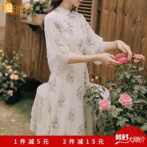Dress Summer 2021 White flowers S,M,L Mid length dress singleton  elbow sleeve commute stand collar High waist Decor zipper A-line skirt pagoda sleeve 25-29 years old Retro F8006 31% (inclusive) - 50% (inclusive)
