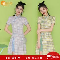 cheongsam Summer 2021 S,M,L,XL Blue lattice with pendant, green lattice with Pendant Short sleeve Short cheongsam Retro High slit daily Round lapel lattice Embroidery A301 in stock