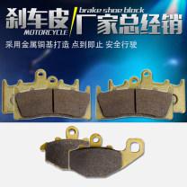 Brake pad / brake system strada 7 racing Brake pads Other overseas regions Kawasaki