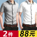 shirt Youth fashion Others M. L, XL, 2XL, 3XL, 4XL under 170-185 Jin, 5xl185-200 Jin Thin money square neck Short sleeve Self cultivation Other leisure summer youth Business Casual 2017 Solid color oxford No iron treatment cotton Button decoration Easy to wear More than 95%