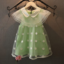 Dress Green, white female Other / other 7 / 90, 9 / 100, 11 / 110, 13 / 120, 15 / 130 Polyester 100% summer fresh Skirt / vest Dot other Splicing style F6360 Class B 2 years old, 3 years old, 4 years old, 5 years old, 6 years old, 7 years old, 8 years old Chinese Mainland Zhejiang Province