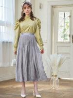 skirt Spring 2021 S,M,L Black, green, beige, blue grey, mocha, light pink