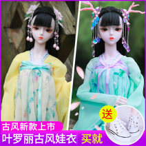Doll / accessories 3, 4, 5, 6, 7, 8, 9, 10, 11, 12, 13, 14, 14 and above parts Other / other China One pair of sports shoes for children [excluding dolls] currency other parts Fashion cloth other nothing clothing